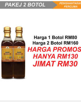 Madu Hutan 500g – 2 Botol