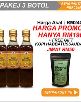 Madu Hutan 500g – 3 Botol + Free Kopi Habbatus Sauda