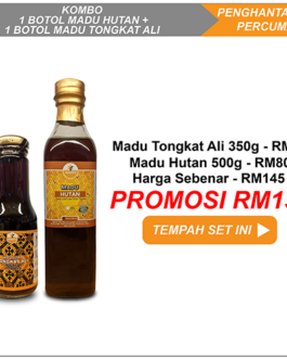Madu Hutan 500g + Madu Tongkat Ali 350