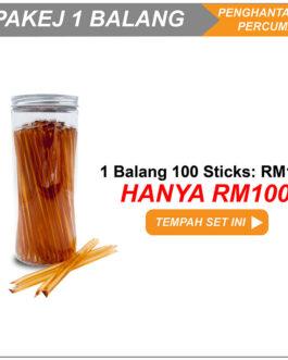 Madu Stick 100pcs X 1