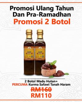 Promosi Ramadhan 2 Botol