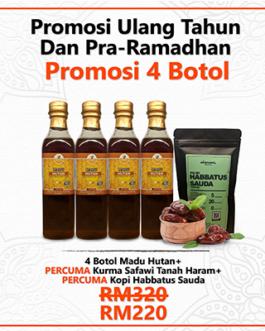 Promosi Ramadhan 4 Botol
