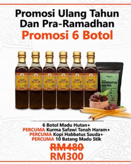 Promosi Ramadhan 6 Botol